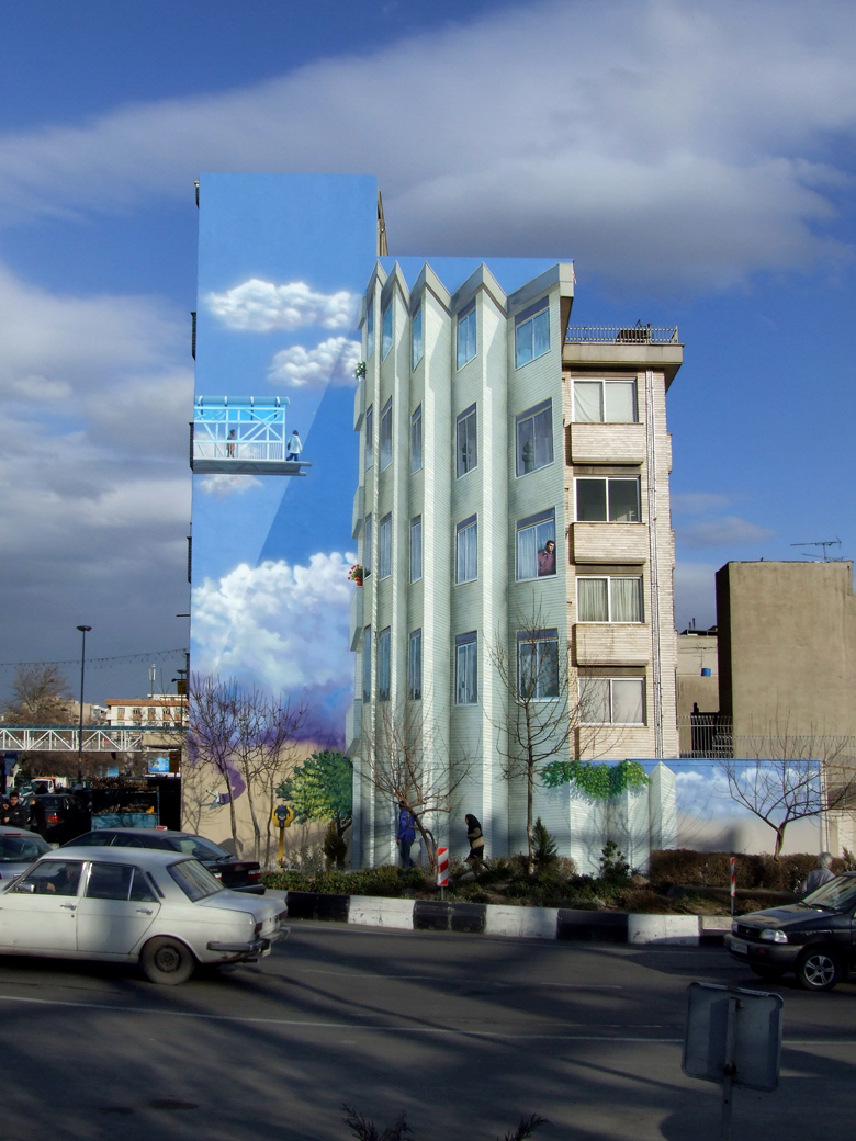 Folded Walls by Mehdi Ghadyanloo, Iran