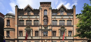 Vudafieri – Saverino Partners Design Christie's Shanghai Headquarters