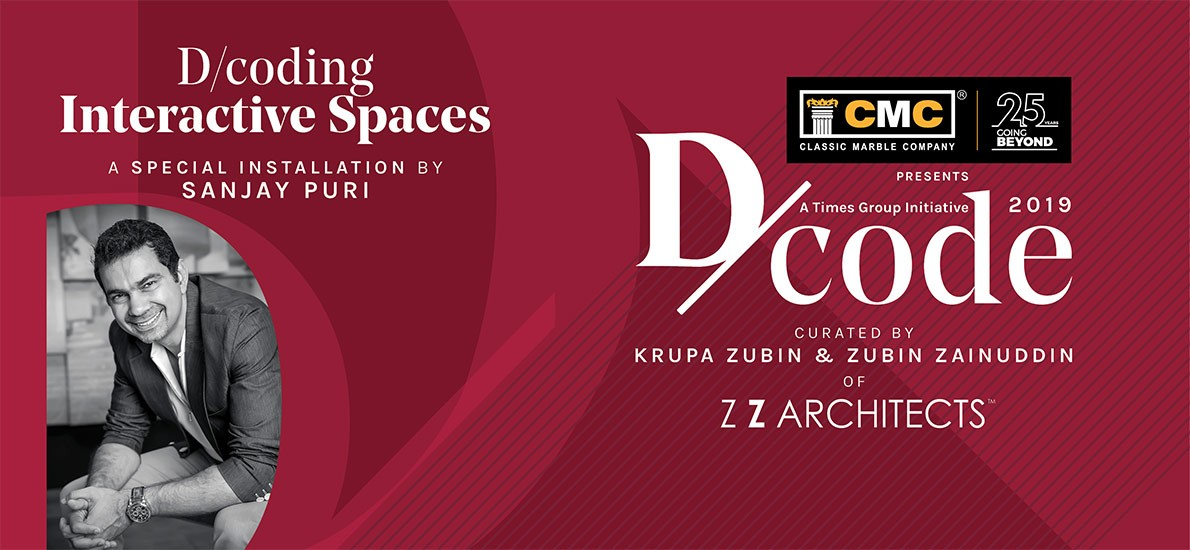 A special installation: Sanjay Puri for D/code 2019